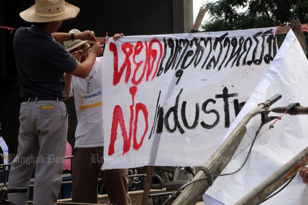 Photo from October, 2015, shows grassroots opponents of Special Economic Zone proposed for Tak. (Bangkok Post file photo)