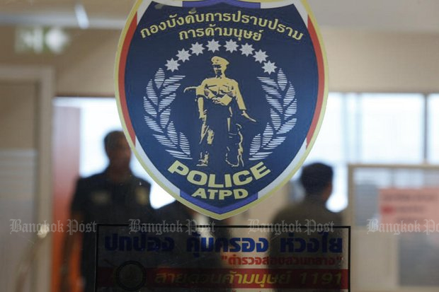 The Anti-Trafficking Police Department arrested three Mae Hong Son policemen on suspicion of gang rape in the sex-trafficking of teenagers, but there is strong suspicion the investigation is not entirely honest. (Photo by Pattarapong Chatpattarasill)