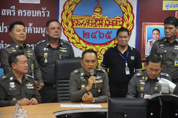 Pol Lt Gen Sanit Mahathavorn, chief of the Metropolitan Police Bureau, announces the arrests of nine suspects for human trafficking and related offences during a media briefing on Friday after a seven-day crackdown operation. (Photo from @RTPspokesmen Facebook page)