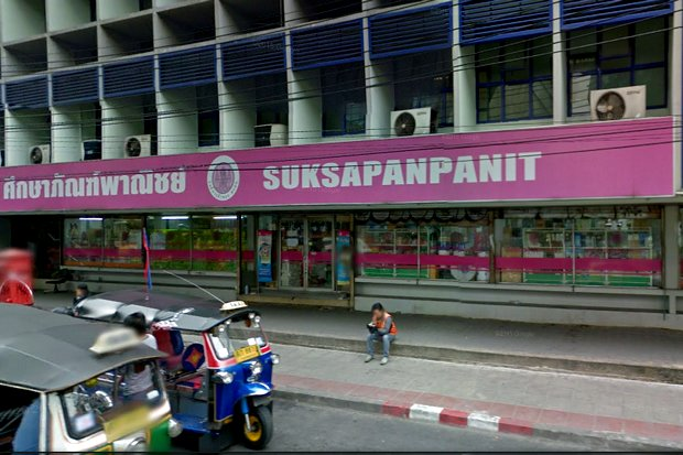 The main branch of the store for all school supplies is near the old National Stadium and Siam Square on Rama I Road. (Photo via Google Maps)