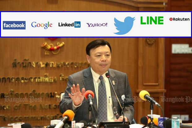 Takorn Tantasith, chief of the official government-designated internet censor, the National Broadcasting and Telecommunications Commission (NBTC). The AIC describes itself as
