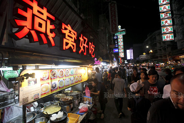 Yaowarat street food in Bangkok. (Bangkok Post file photo)
