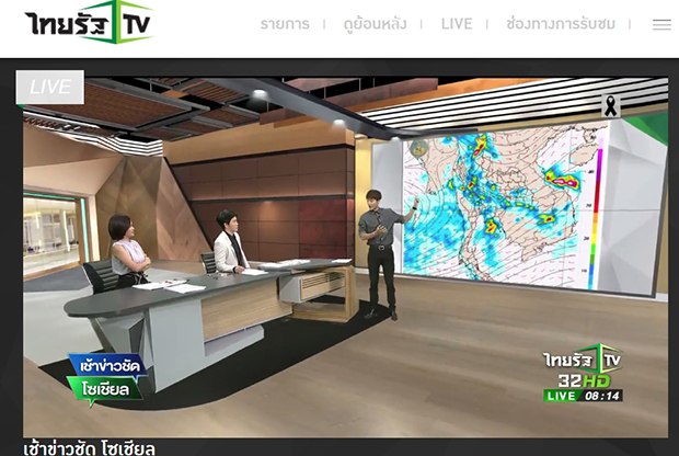 Thairath TV's move signals trend of early retirement