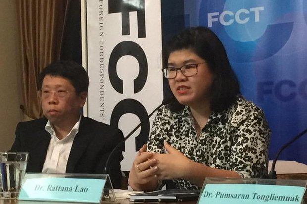 Rattana Lao is the Head of the Thai Studies International Program, Pridi Banomyong International College, Thammasat University. She is also an author of A Critical Study of Thailand's Higher Education Reforms: The Culture of Borrowing. (Photo via Twitter/nanchanokw)
