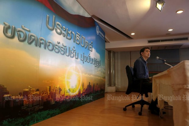 It's lonely at the top for Democrat Party chief Abhisit Vejjajiva. (Bangkok Post file photo)