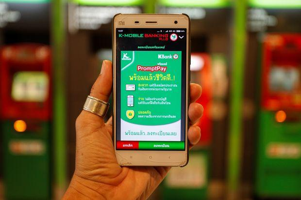 A smartphone shows PromptPay is seen in this picture illustration on July 19, 2016. (Reuters photo)