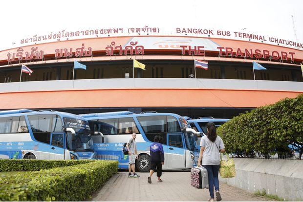 The existing Bangkok Bus Terminal in Chatuchak. (Bangkok Post file photo)