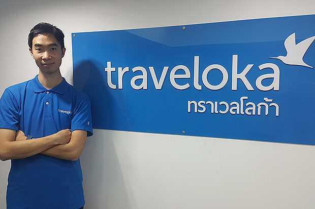 Traveloka will rely on social media advertising to boost presence in Thailand, says Mr Tee.