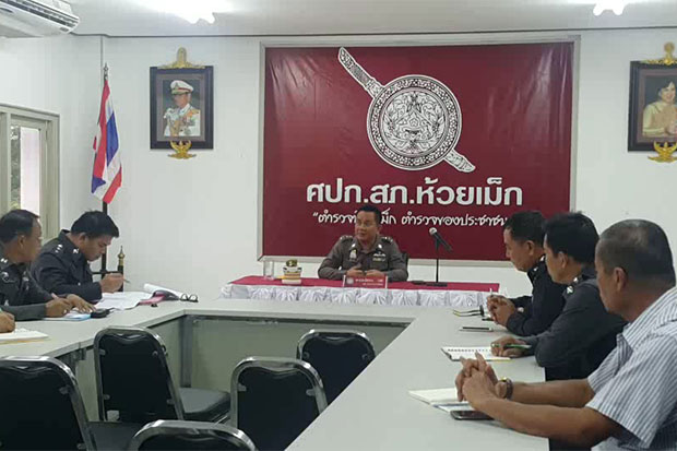 Senior police handling the sexual abuse against a music teacher in Kalasin's Huai Mek district meet on Friday to discuss the case. (Photo by Yongyut Phupuangphet)