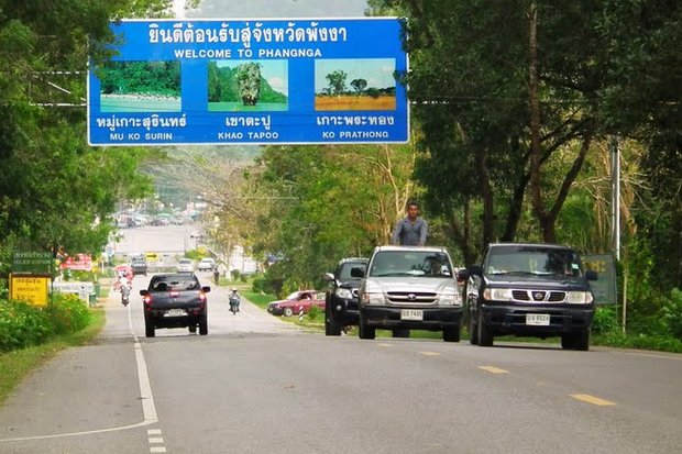 All plans for a new, private airport on leased public land in Phangnga province have been put on hold by order of Deputy Prime Minister Prawit Wongsuwon. (Photo via Google Maps)