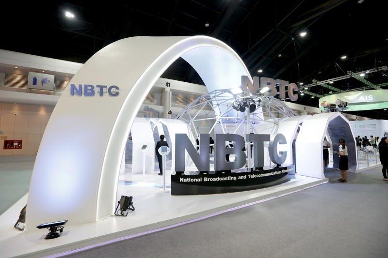 The NBTC sponsored the International Telecommunications Union (ITU) meeting in Bangkok last December. (Photo provided)