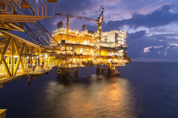 PTTEP takes $500m stake in Malaysia LNG project