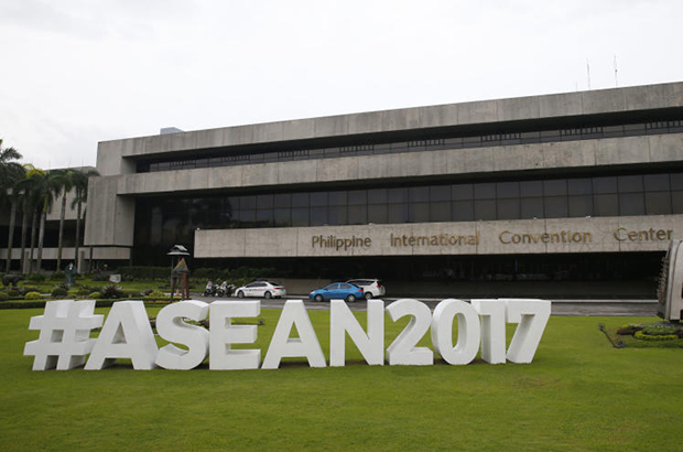 The Philippine International Convention Center, the venue for the Aug. 2-8, 2017 50th ASEAN Foreign Ministers' Meeting, is seen on Wednesday in Pasay city south of Manila. (AP photo)