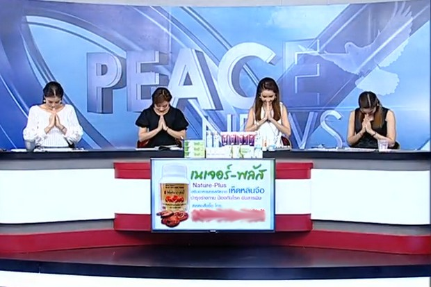 Peace TV, closely aligned with the red shirts and its United Front for Democracy against Dictatorship (UDD), broadcasts via satellite and on the internet. (Screen grab FB/peacetv.udd)