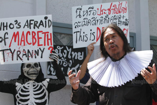 Some of the crew of Shakespeare Must Die stage a rally in front of Government House in 2012. They called for the government to end the banning of films altogether because it hinders the development of the Thai film industry. (Bangkok Post file photo)