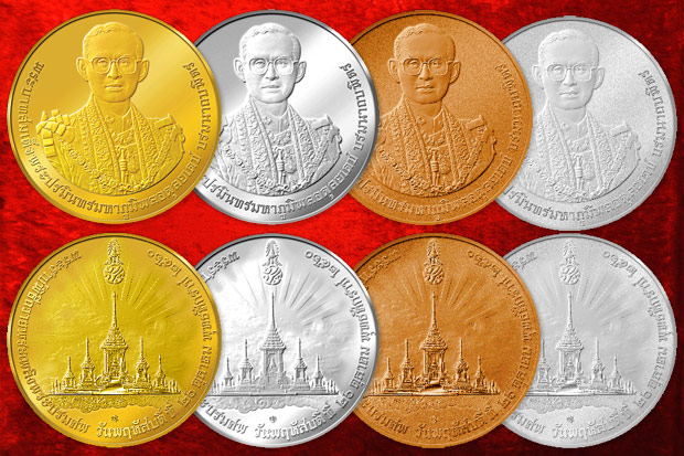 Examples of the new commemorative royal cremation coins (from left) gold, silver, copper and nickel. (Photos from the Treasury Department)