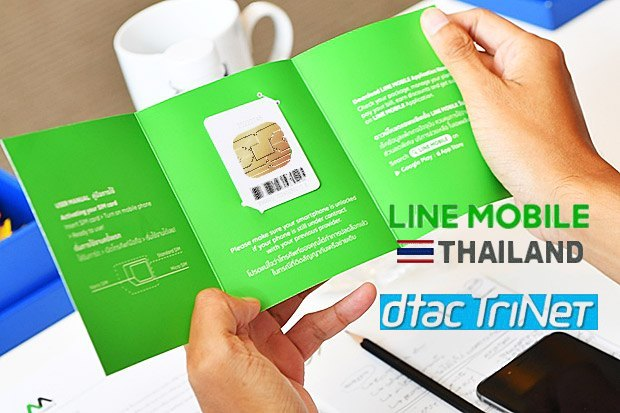Line Mobile lowers online and streaming costs for some users, and provides easy top-up. (Photos provided)