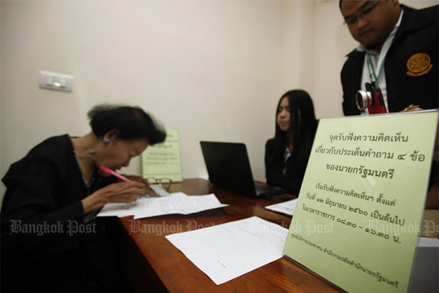 A 72-year-old woman arrives at the government complaints centre in Bangkok on June 12 to express her opinions on Prime Minister Prayut Chan-o-cha's four key questions about elections, the first day people were encouraged to submit their answers. (Bangkok Post file photo)
