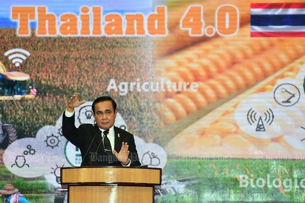 'Thailand 4.0' sounds good as a slogan but fails to account for the fast-emerging, job-killing robots and other automation. (Bangkok Post file photo)