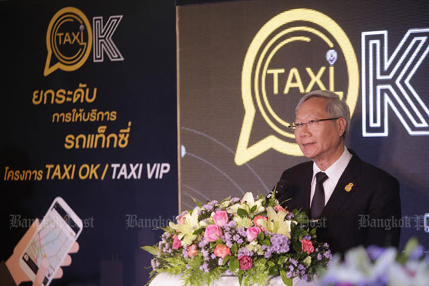 Deputy Transport Minister Pichit Akrathit introduces the new taxi service, Taxi OK and Taxi VIP. (File photo)