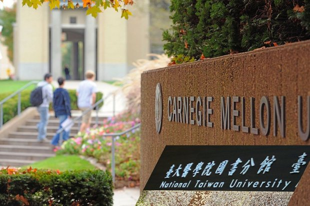 Carnegie Mellon University is especially well known for its technology expertise, while National Taiwan University is the top school in that nation. (Photos provided)