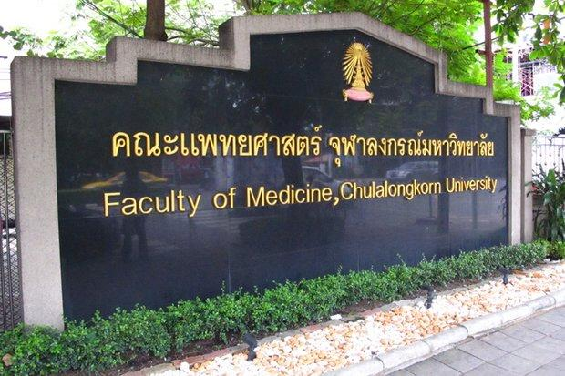 Among the top 50 universities in Asia on the QS list is just one from Thailand – Chulalongkorn University, ranked at No.50. (Photo chula.ac.th)