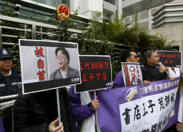 Members of the pro-democracy Civic Party carry a portrait of Gui Minhai (left) and Lee Bo during a protest outside the Chinese Liaison Office in Hong Kong, China, Jan 19, 2016. (Reuters file photo)
