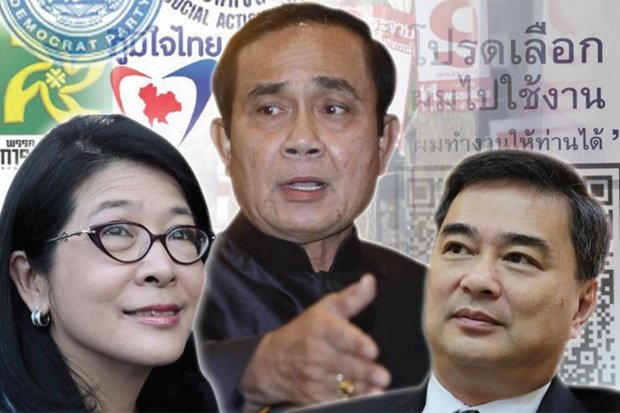 With Monday's official end of the royal cremation and mourning, political parties have been quick off the mark to demand an end to the ban on political activities. From left, Pheu Thai's putative leader Khunying Sudarat Keyuraphan, Prime Minister Prayut Chan-o-cha, Democrat Party leader Abhisit Vejjajiva.
