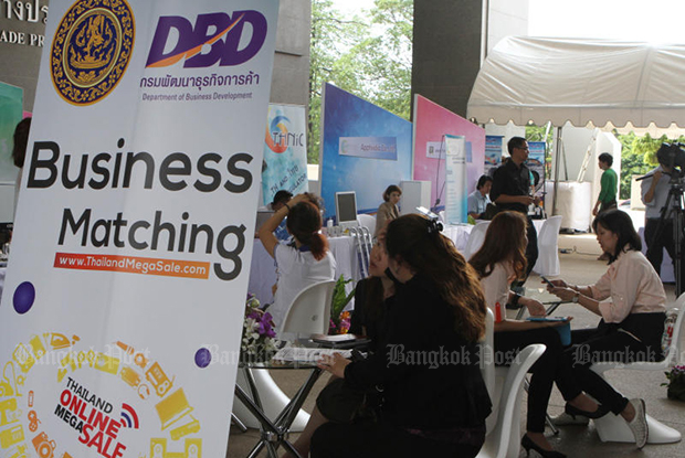 The Business Development Department has made business registration easier,  introducing an electronic online system. (Bangkok Post file photo)