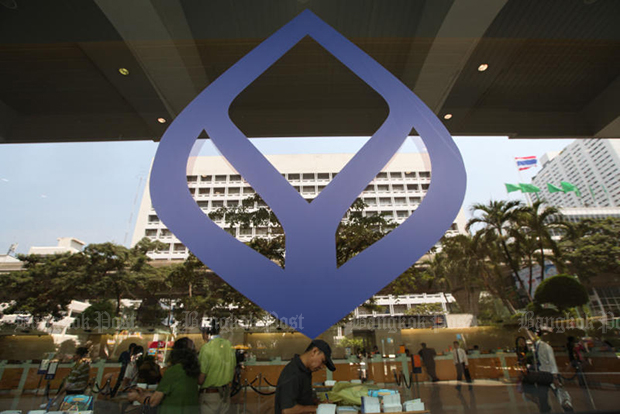 BBL plans to widen credit card base