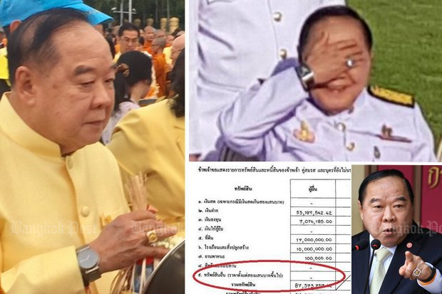 First Deputy Prime Minister Prawit Wongsuwon seems to love to show off luxury jewellery but has so far refused to come up with an explanation of their origins. (Bangkok Post file photos)