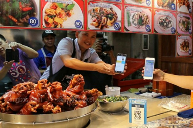 As 2017 began, no one thought they'd soon be using their smartphones with QR code-reading apps to pay for lunch at the food court. (Post Today photo)