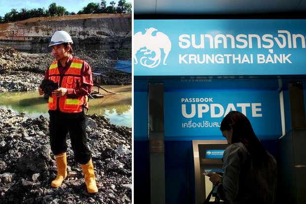 COO & Executive Director Phiroon Phihakendr of Energy Earth. Krungthai Bank claims the company has used forged documents to obtain loans. (File photos)