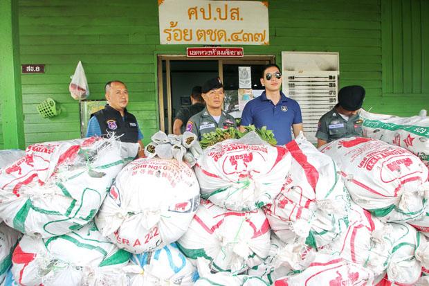 Border police swoop on huge kratom haul