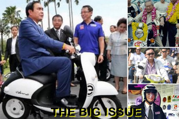 Campaigning on a motorcycle, a political trick since 1990. Clockwise from left, Gen Prayut Chan-o-cha (2017), Gen Chatichai Choonhavan (1990), Lord Voldemort na Dubai (2001) Abhisit Vejjajiva (2011). (Government House, file photos)