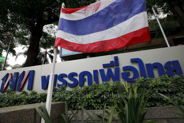 The Pheu Thai Party sign