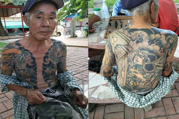 Photos of Shineharu Shirai, 74, a Japanese yakuza boss, are seen on a Facebook page in August last year, before he was caught in Lop Buri.