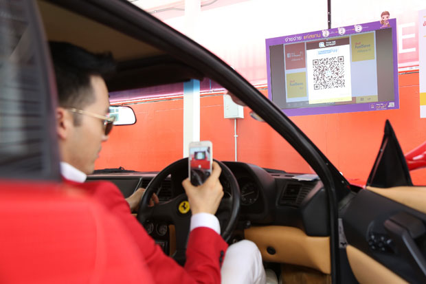 E-wallets and the need for speed