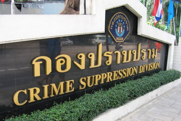 The CSD has seized 346 million baht in cash and assets from wanted Chinese call-centre operator Qingduan Zhang, who was arrested a year ago after allegedly sucking thousands of victims into fake 'investment' in a fraudulent telecoms business. (File photo)