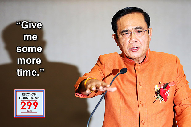Gen Prayut won't set an election date, but appeals for indefinite time in power to 'continue laying foundations'. (Photo by Wichan Charoenkiatpakul)