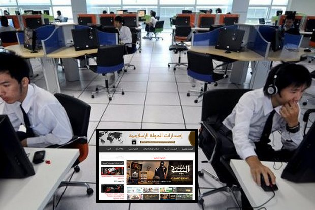 Security agencies employ teams of 'cyber scouts' to scour the networks looking for banned content, including sites like this ISIS website that might have connections to Thailand. (File photo)
