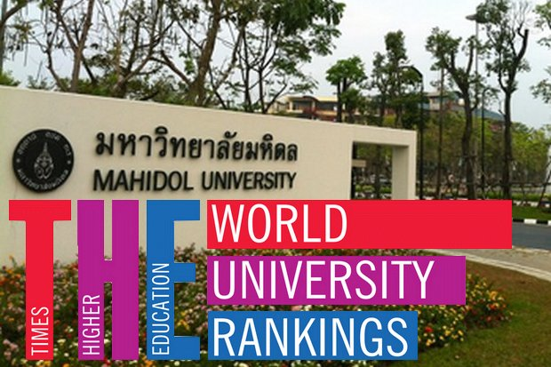 The 2018 ratings put Mahidol as the top Thai university but dump Chulalongkorn to just No.3. (File photo)
