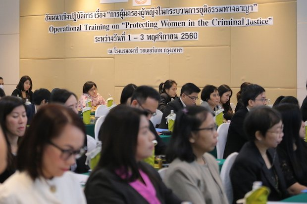 Thai women attend a seminar on criminal justice. A new survey by Chulalongkorn University indicates fewer women are getting married - or ever intend to. (Photo by Thailand Institute of Justice)