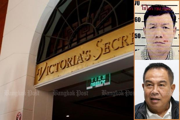 Ex-police chief Pol Gen Somyot Poompunmuang (inset bottom right), currently the head of the Football Association of Thailand (FAT), is linked, through massive 'borrowing' of hundreds of millions of baht, to Victoria's Secret massage boss Kampol Wirathepsuporn, currently a fugitive. (File photos)