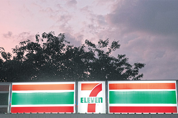 7-Eleven outlets nationawide offer banking agent services through counter services to customers.