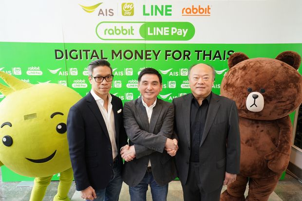 From left: Ariya Banomyong, managing director of Line Thailand, Somchai Lertsutiwong, CEO of Advanced Info Service Plc, and Keeree Kanjanapas, chairman of BTS Group Holdings Plc, shake hands after the deal. (Photo supplied by Advanced Info Service Plc)