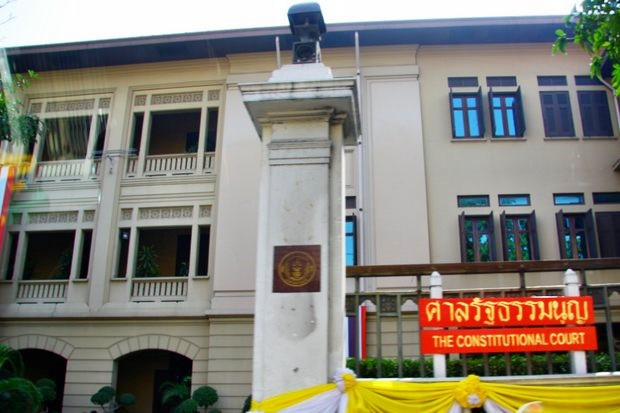 The original site of the Constitutional Court at Chak Phet Road, Phra Nakhon district. The Court last week assumed powerful new legal muscle to punish critics who the judges decide used rude, sarcastic or threatening words. (Creative Commons)