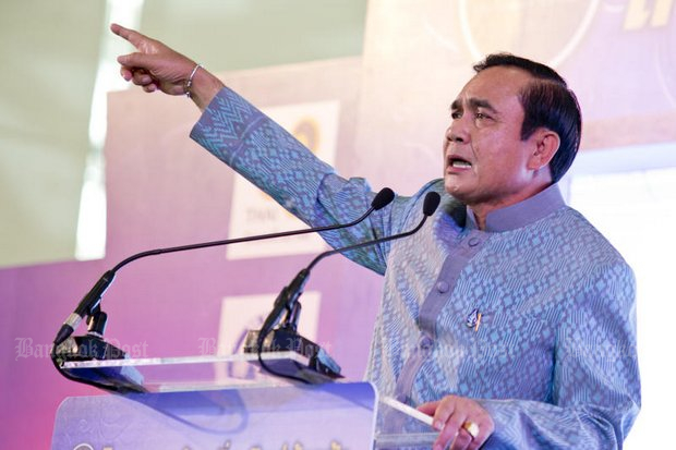 The 'Pracharat' (People) slogan has been used for many regime programmes such as (above) Otop Pracharat. But a new political party is coy about whether its policy is to support Prime Minister Prayut Chan-o-cha for leader after elections. (File photo by Krit Promsaka na Sakolnakorn)