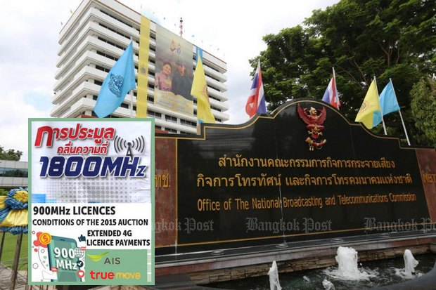 Growing anger is being directed at both the military regime and the National Broadcasting and Telecommunications Commission (headquarters above) over the 'dispensation' over licence fees totalling billions of baht.