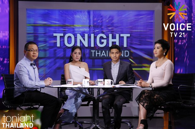 The 'Tonight Thailand' show on Voice TV was banned for 15 days by the National Broadcasting and Telecommunications Commission (NBTC) after a discussion that mentioned the French revolution. (Photo via Voice TV)